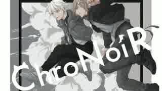 【ChroNoiR.tv】第二刻反省会 葛葉をくすぐる叶