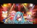 初音ミク MY FOREPLAY MUSIC/サザンオールスターズ