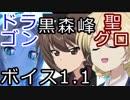 【WoT】ドラゴン・黒森峰・聖グロボイスMOD【 1.1.0対応 】