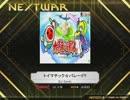 【K-Shoot MANIA】トイマチック☆パレード!!【創作譜面】
