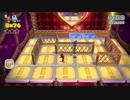 スーパーマリオ3Dワールドを2人で実況 part2