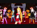 【弦巻マキ誕】 Happy Halloween 【MMD】