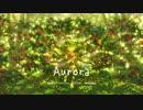 Aurora / 初音ミク