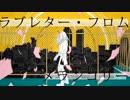 【UTAUカバー】ラブレター・フロム・メランコリー【ちゃろえもん】