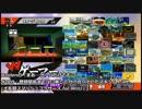 【実況】Raidenの「まあ…ゲームだけでも…」#009 WiiU:大乱闘スマッシュブラザーズ for WiiU②
