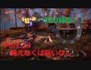 【HORIZON ZERO DAWN】ゲーム下手でも立派な使者になる【Part.24】
