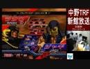 2018-09-02 中野TRF AC北斗の拳 交流大会