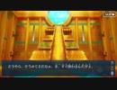 【実況】今更ながらFate/Grand Orderを初プレイする!289