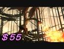【実況】脳筋豆腐メンタルが【ダークソウル2】にチャレンジ!#55