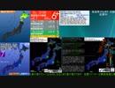 [アーカイブ] 平成30年北海道胆振東部地震  最大震度7 胆振地方中東部 深さ37km M6.7