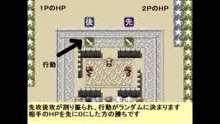 【説明】キャラクターバトルトーナメント【一回目】