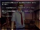 【夏空のモノローグ】タイムループする乙女ゲーを実況プレイ part81