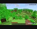 【Minecraft】 Minecraft 進化の歴史