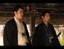 5分で分かる「西郷どん」第34回『将軍慶喜』