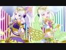 【ニコカラ 映像付き】Girl's Fantasy/ジュリィ