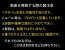 【DQX】ドラマサ10の強ボス縛りプレイ動画・第2弾 ~ヤリ VS バトラー軍団~