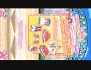 【プリチャン プレイ動画】 7回目 期間限定セーラーチアレッドリボンチャンネルって、字面が長ぇダヨー その01