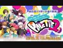 【9/19発売】PALETTE2【全曲XFD】