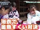 【ダイジェスト】まついがプロデュース#27 出演:松嵜麗、五十嵐裕美、中村桜、高田憂希、水間友美