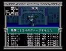 【旧約・女神転生I・II】初見実況プレイ94