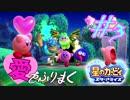 【実況】愛をふりまくスターアライズをツッコミ多めの実況プレイpart3