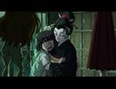 ゲゲゲの鬼太郎(第6作) 第23話 妖怪アパート秘話