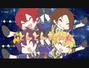 第88位:【描いてみた】浦島坂田船でとんとんまーえ!【5周年】 thumbnail