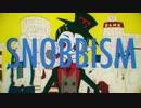 ゆある『SNOBBISM』- 歌ってみた thumbnail