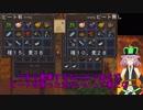 【Graveyard Keeper】 墓守生活を攻略する魔王 8回戦 【攻略したいプレイ動画】