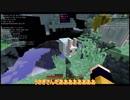【Minecraft】天国で豆腐作りましょう#2【VOICELOID実況】