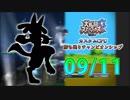 【実況】スマブラWiiU カスタムCPU勝ち残りチャンピオンシップ 【9月11日戦】