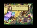 【shu3】コンナモノアゲチャウ【一分耐久】