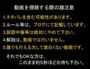【DQX】ドラマサ10の強ボス縛りプレイ動画・第2弾 ~ヤリ VS 冥王軍団~