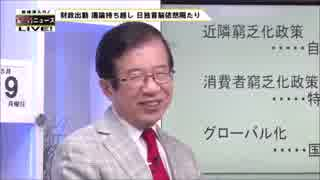 銀行の貸し渋りって、最近聞かないな~ 武田先生のいろいろ経済話