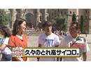 スケベ疲れでスケベ小休止。 2018/9/9配信分【シリーズ配信中!】