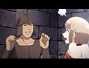【ニコニコ動画】百錬の覇王と聖約の戦乙女 10話「追い詰められた狼」を解析してみた