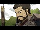 アンゴルモア元寇合戦記 #9「山城の攻防」