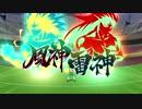 【アレスの天秤】第23話「伝説を乗り越えろ!」【必殺技集】