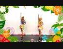 【アイカツスターズ!】「8月のマリーナ」をコスプレして踊ってみた【いちごパフェ】