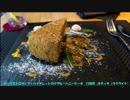 ヨーロッパの食事を晒してみる 【世界の食卓】 記録用