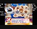 【バトラ】【全部屋コメ】マリオパーティ2ミニゲームコースター人生プレイ(2018/09/08)