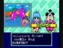 【TAS】スーパー桃太郎電鉄Ⅲ 最大収益の旅 9年目
