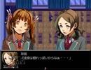 【実況】誘われし希望の悪夢 part4【HAPPY END 1st night】