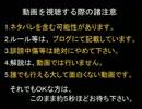 【DQX】ドラマサ10の強ボス縛りプレイ動画・第2弾 ~ヤリ VS 冥獣王~