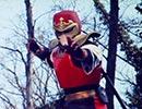 世界忍者戦ジライヤ 第11話「怒りの闘破・真っ向両断!!」