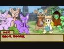 【ウタカゼ】 思い出の花と茨の森 Part2 【ゆっくりTRPG】