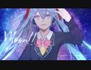 初音ミク // Moon!!【VOCALOIDカバー】