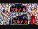 テレビアニメ『ハイスコアガール』 第9話より 「ギースにしょうゆ」