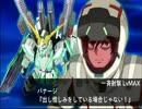 スーパーロボット大戦X-Ω 【RX-0】