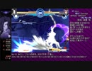 【MBAACC】いまさら始めるMELTY BLOOD【ロア】